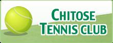 千歳テニスクラブ